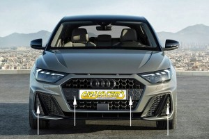 New Audi A1 GB - 2019 MY  - APS+ Audi Parking System - Front Retrofit